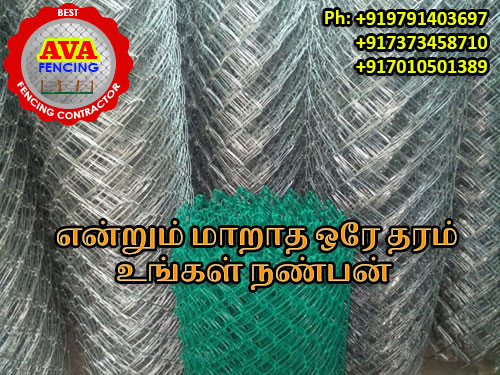 fencing services in Chennai